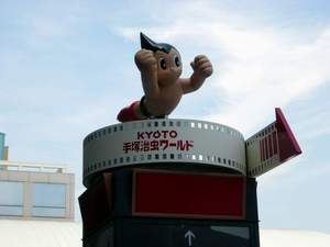 Astro Boy greets us at the station