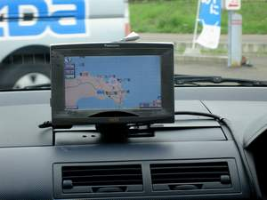 Amazing navigation systems