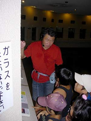 Kubota-sensei Teaching the Next Generation